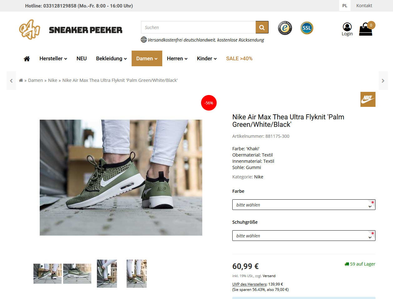 Nike Air Max Thea Flyknit palm greenblackwhite (Damen) (881175 300)